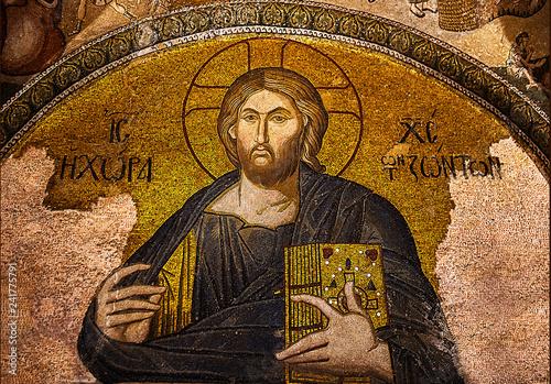 Cuadros en Lienzo Jesus Mosaic