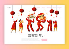 Chinese New Year Festival Dragon Character Landing Page. Man Dance In Red Costume At China Holiday. Happy Traditional Festival Concept For Website Or Web Page. Flat Cartoon Vector Illustration