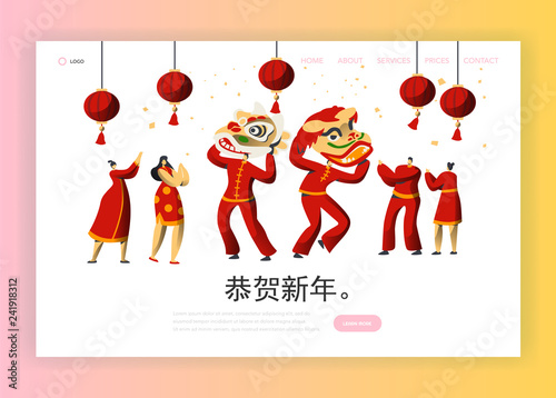 Fototapeta Chinese New Year Festival Dragon Character Landing Page. Man Dance in Red Costume at China Holiday. Happy Traditional Festival Concept for Website or Web Page. Flat Cartoon Vector Illustration obraz na płótnie
