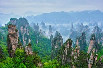 Planine Zhangjiajie, Kina