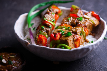Tofu and Sweet Pepper Skewers