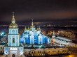 Aerial view of st Michaels cathedral in Kyiv, Ukraine