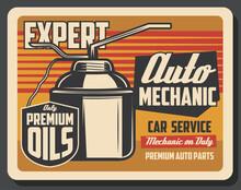Motor Oil Vintage Pourer, Car ...
