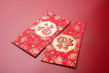 Chinese New Year's Blessing Re...