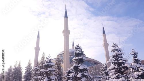 Ankara Ahmet Hamdi Akseki Cami