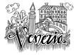 Hand Drawn Symbols Of Venezia