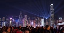 Tourist Enjoy The Light Show I...