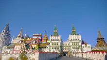 Beautiful Architecture Of Izmailovsky Market In Moscow Russia