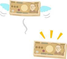 飛んでいく一万円札の束
