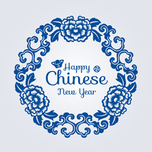 Happy Chinese New Year Banner ...