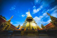 Wat Prathat Cho Hae