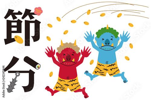 Spoed Fotobehang Voor kinderen 節分 逃げる赤鬼青鬼とタイトル文字