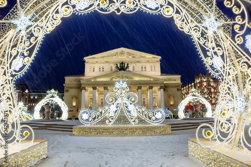 Staande foto Aziatische Plekken Moscow, Russia, New Year. Christmas. New year's installation at the Bolshoi Theatre.