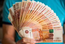 Five Thousand Russian Rubles I...