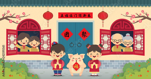 Canvas-taulu Return home, 2019 chinese new year greeting card