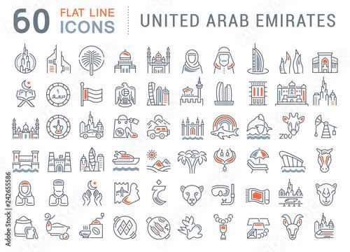 Canvas Print Set Vector Line Icons of United Arab Emirates.