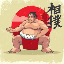 Sumo Player Vintage