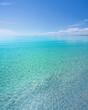 Leinwanddruck Bild Stunning Australian Beach