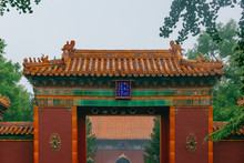 Zhaotai Gate Of Yonghe Temple,...