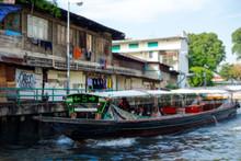 バンコク 水上バス