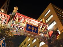【都市景観】横浜中華街 夜景