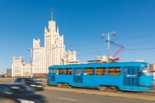 Moscow, View Of The City With ...