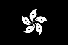 Hong Kong Flag Monochrome