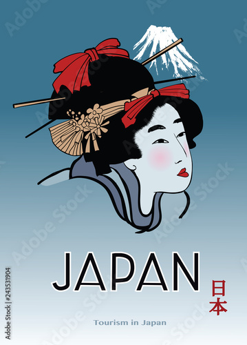 Poster Art Studio Poster with a portrait of a Japanese geisha