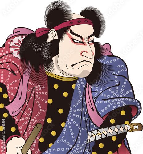 浮世絵 歌舞伎役者 その11 Canvas Print