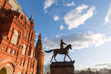 Russia, Moscow, Equestrian Statue Of Marshal Zukhov