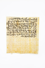 Papyrus Containing The Anthem Of Sekhmet-Bast, Daughter Of Ra Book Of The Dead, Chapter CLXIV 164 In Hieratika. Handpainted With Ink Now
