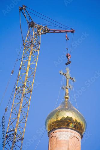 Fényképezés Russian Christian Church. Orthodox Religion