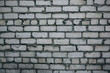 Old bricks wall background texture.