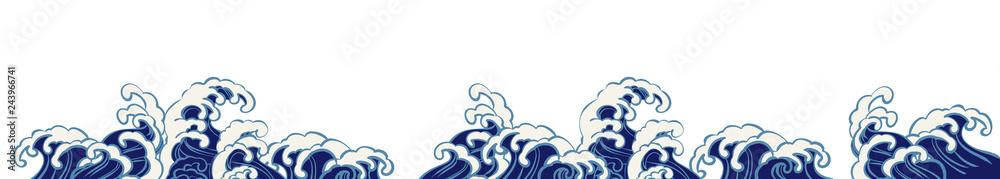 Fototapeta 魚 波 22