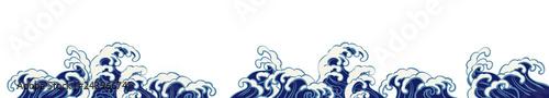 魚 波 22 Wallpaper Mural