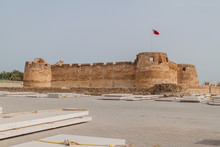 Arad Fort In Bahrain