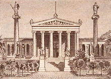 Academy Of Athens On Old Greece 10 Drachma (1940), Vintage Retro Engraving. Greek University In Athens.