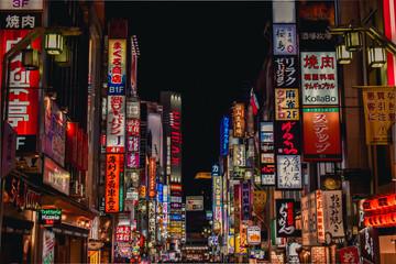 Sea of neon advertisement boards in Kabukicho Shinjuku Tokyo Japan