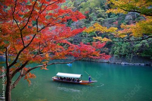 Poster Kyoto 京都嵐山の紅葉