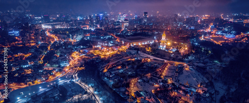 Spectacular nighttime skyline of a big city at night. Kiev, Ukraine