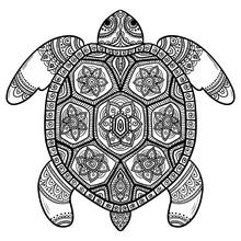 Abstract Turtle. Carved Turtle. Stylized Fantasy Patterned Turtle. Hand Drawn Vector Illustration With Traditional Oriental Floral Elements.