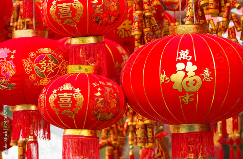 Chinese decor lanterns hanging for sale at market, words mean good luck