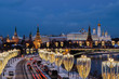 View of Moscow river and Kremlin embankment at the night from Patriarchal Bridge.