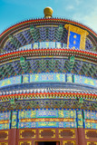 The Temple of Heaven in Beijing, China - 244806953