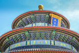 The Temple of Heaven in Beijing, China - 244806954