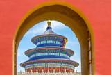 Temple of Heaven, Beijing, China - 244806956