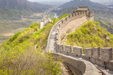 The Great Wall, Beijing, China - 244806966