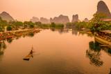 Yangsho landscape - 244806989