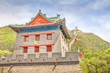 Great Wall, China - 244806991