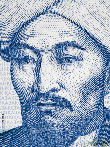 Canvas Print Al-Farabi portrait on Kazakhstan 1 tenge (1993)